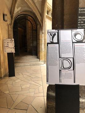 A Lyon, le Musée de l'Imprimerie ré-ouvre  rue de la Poulaillerie 2b